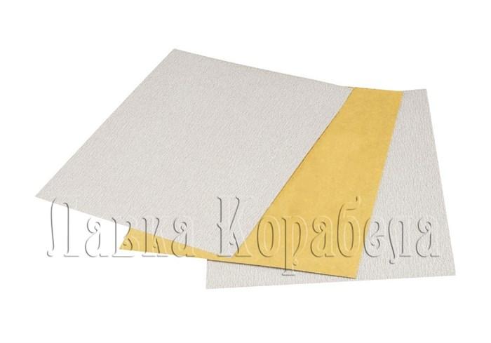 Шлифовальная бумага по дереву P320 230x280мм 2 шт  - фото 5118