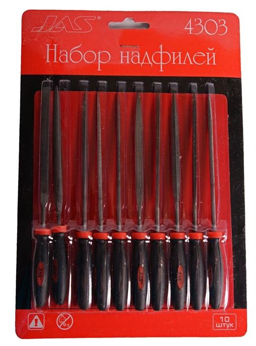 Набор надфилей с рукоятками (10 видов) - фото 4319