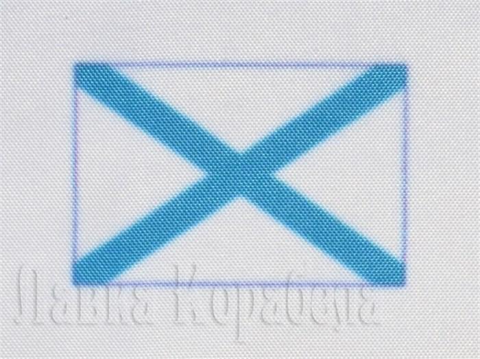Андреевский флаг 31x21мм - фото 5055
