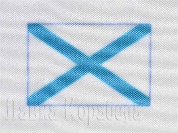 Андреевский флаг 76x50мм - фото 5160