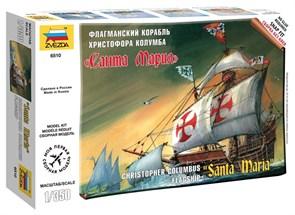 """Флагманский корабль Христофора Колумба """"Санта-Мария"""""""