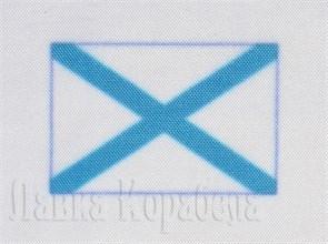 Андреевский флаг 76x50мм